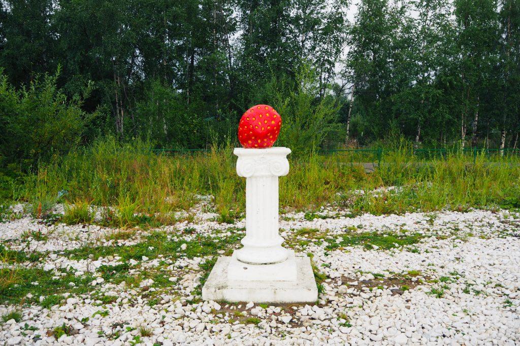 Pomnik bohatera Związku Radzieckiego