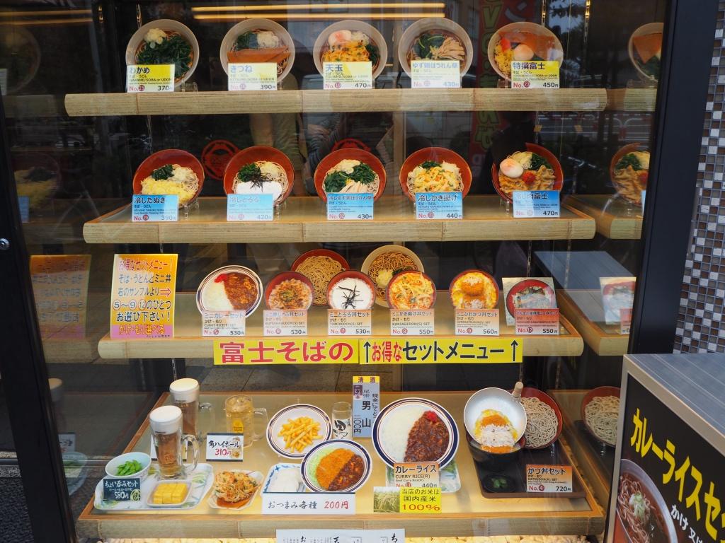Wystawka jedzenia w Japonii