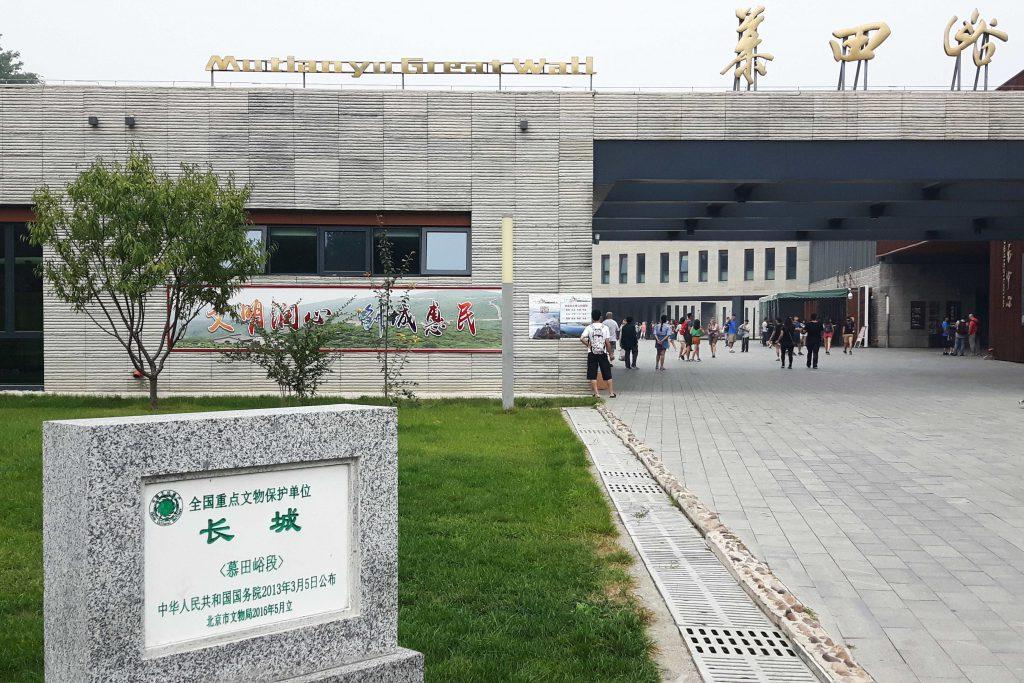 Kasy przed Murem Chińskim. Tutaj kupisz bilet na mur i do muzeum.