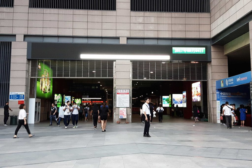 Centrum Transportowe. Pekin.